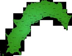 高知県の施工対応地域