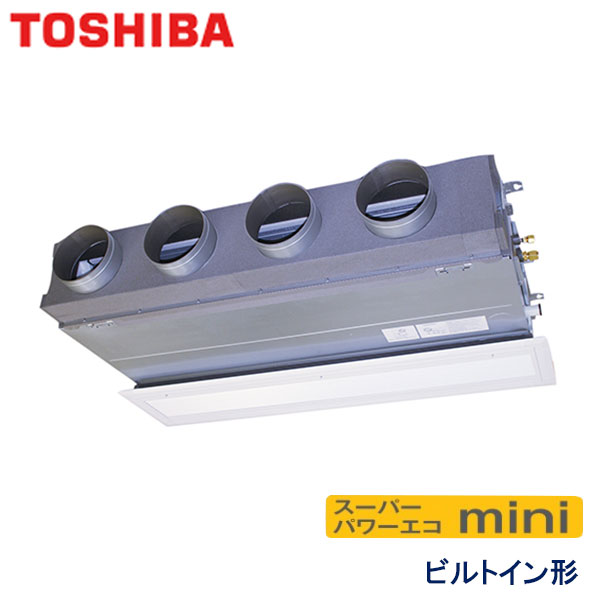 ABEA11237M 東芝 スーパーパワーエコmini 業務用エアコン ビルトイン形 シングル 4馬力 三相200V ワイヤードリモコン 吸込ハーフパネル
