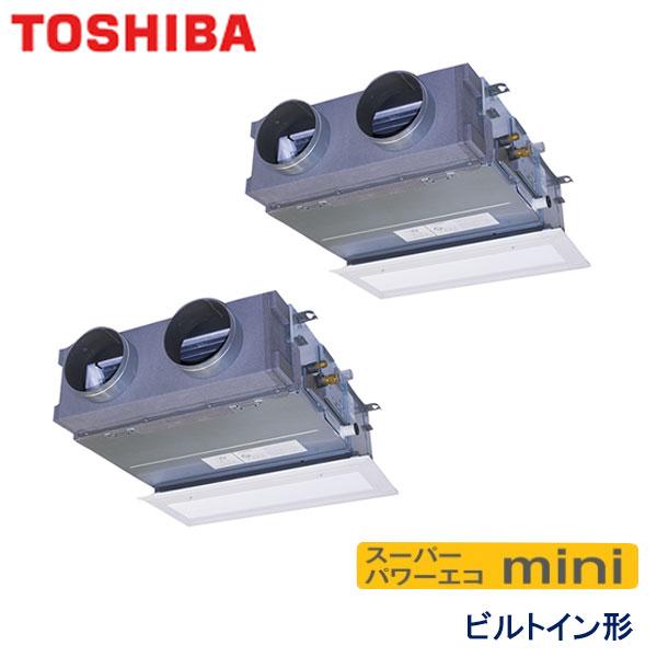ABEB11237M 東芝 スーパーパワーエコmini 業務用エアコン ビルトイン形 ツイン 4馬力 三相200V ワイヤードリモコン 吸込ハーフパネル