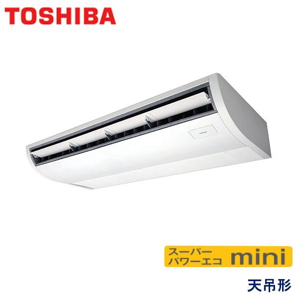 ACEA11237M 東芝 スーパーパワーエコmini 業務用エアコン 天井吊形 シングル 4馬力 三相200V ワイヤードリモコン -