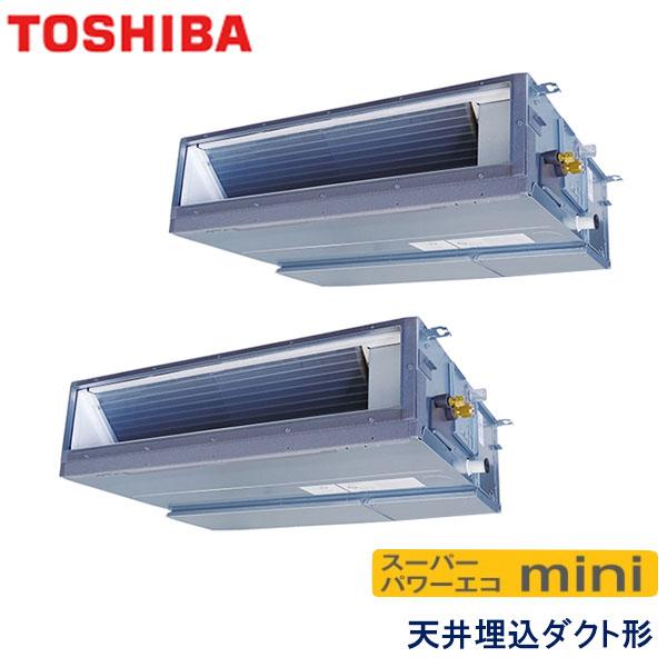 ADEB16037M 東芝 スーパーパワーエコmini 業務用エアコン 天井埋込ダクト形 ツイン 6馬力 三相200V ワイヤードリモコン -