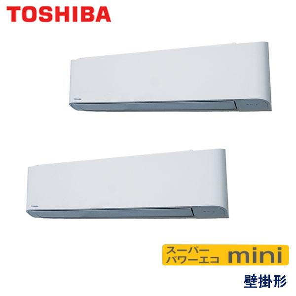 AKEB11237X 東芝 スーパーパワーエコmini 業務用エアコン 壁掛形 ツイン 4馬力 三相200V ワイヤレスリモコン -