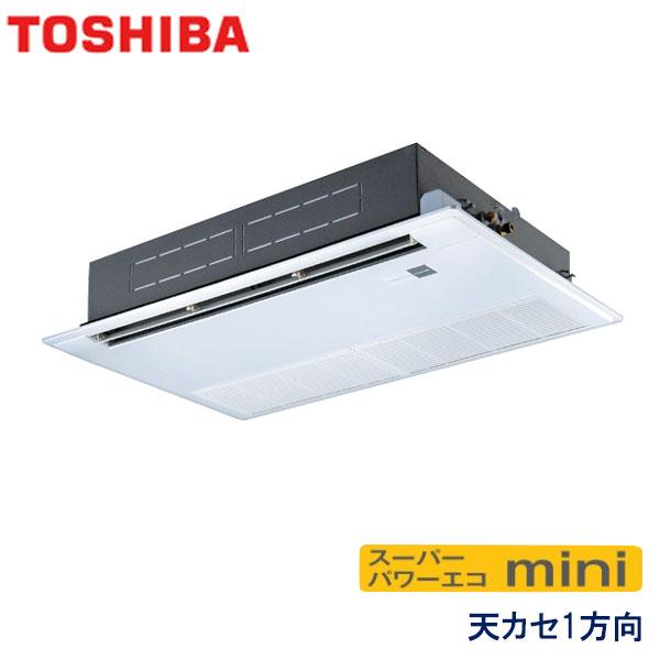 ASEA08037X 東芝 スーパーパワーエコmini 業務用エアコン 天井カセット形1方向 シングル 3馬力 三相200V ワイヤレスリモコン 標準パネル
