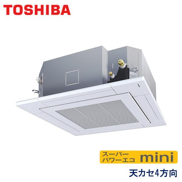 AUEA11237M 東芝 スーパーパワーエコmini 業務用エアコン 天井カセット形4方向 シングル 4馬力 三相200V ワイヤードリモコン 標準パネル