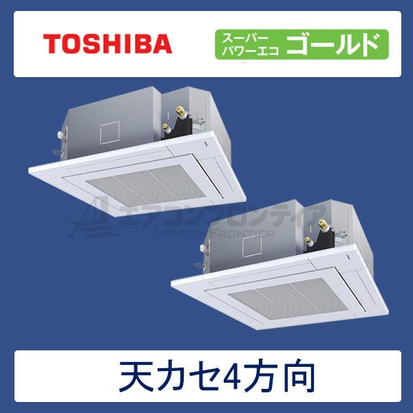 AUSB08077X 東芝 スーパーパワーエコゴールド 業務用エアコン 天井カセット形4方向 ツイン 3馬力 三相200V ワイヤレスリモコン 標準パネル