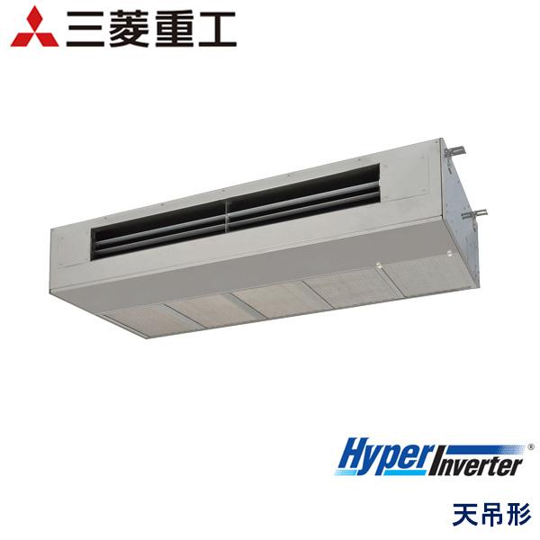 FDESV1405HA4B 三菱重工 Hyper Inverter 業務用エアコン 天井吊形 シングル 5馬力 三相200V ワイヤードリモコン -