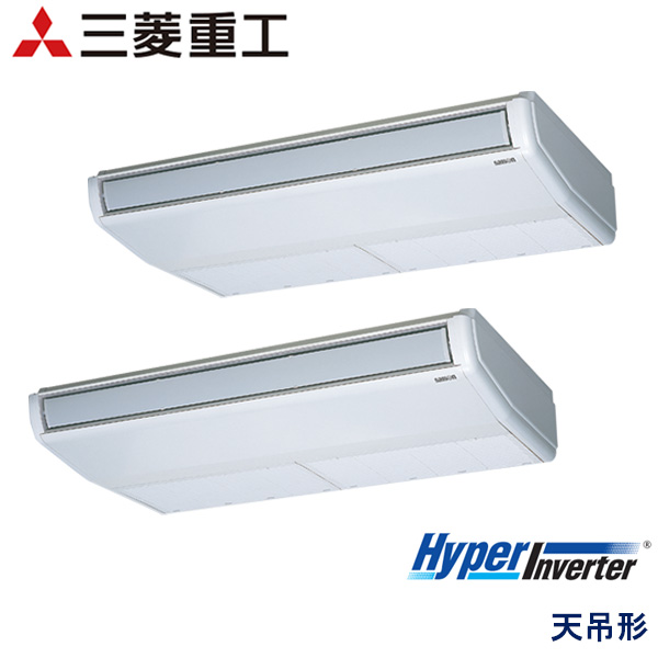FDEVP2804HP5SA 三菱重工 Hyper Inverter 業務用エアコン 天井吊形 ツイン 10馬力 三相200V ワイヤードリモコン -