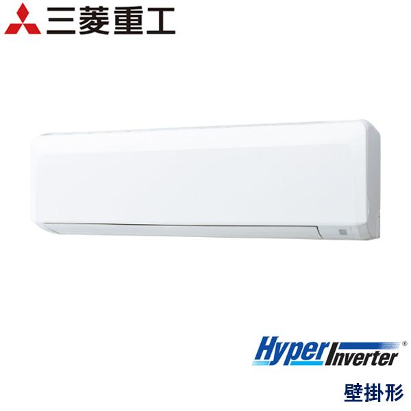 FDKV1125HA5SA 三菱重工 Hyper Inverter 業務用エアコン 壁掛形 シングル 4馬力 三相200V ワイヤードリモコン -