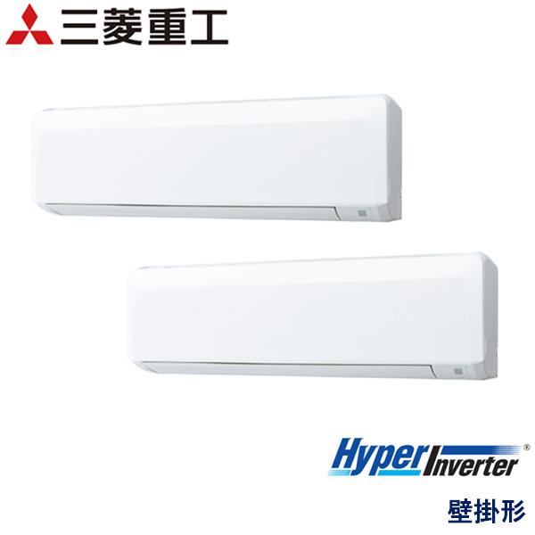 FDKV1405HPA5SA 三菱重工 Hyper Inverter 業務用エアコン 壁掛形 ツイン 5馬力 三相200V ワイヤードリモコン -
