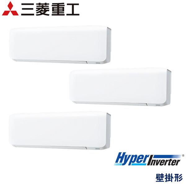 FDKV1605HTA5SA 三菱重工 Hyper Inverter 業務用エアコン 壁掛形 トリプル 6馬力 三相200V ワイヤードリモコン -