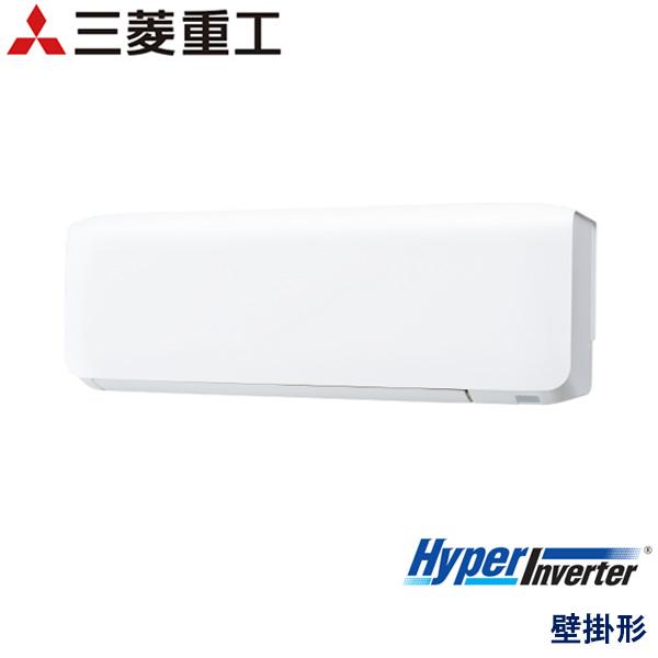 FDKV505H5SA 三菱重工 Hyper Inverter 業務用エアコン 壁掛形 シングル 2馬力 三相200V ワイヤードリモコン -