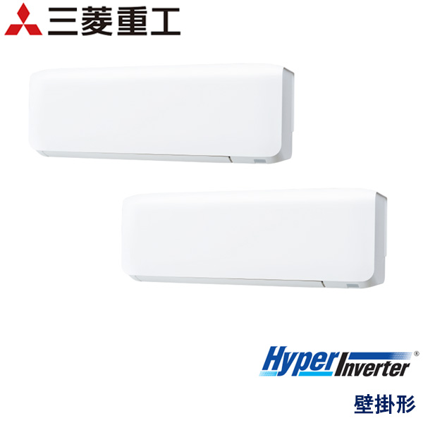 FDKV805HP5SA 三菱重工 Hyper Inverter 業務用エアコン 壁掛形 ツイン 3馬力 三相200V ワイヤードリモコン -