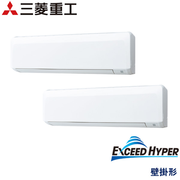FDKZ1405HP5SA 三菱重工 EXCEED HYPER 業務用エアコン 壁掛形 ツイン 5馬力 三相200V ワイヤードリモコン -
