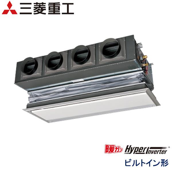 FDRK1125H5S-ca 三菱重工 暖ガンHyper Inverter寒冷地用 業務用エアコン ビルトイン形 シングル 4馬力 三相200V ワイヤードリモコン キャンバスダクト仕様