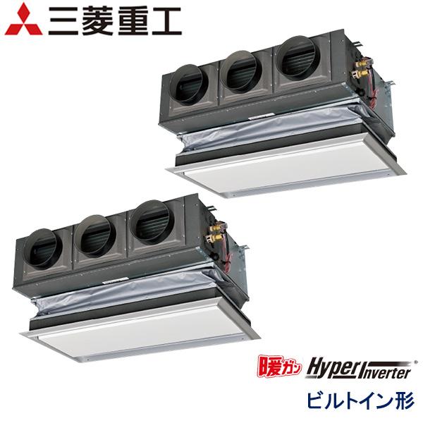 FDRK1125HP5S-ca 三菱重工 暖ガンHyper Inverter寒冷地用 業務用エアコン ビルトイン形 ツイン 4馬力 三相200V ワイヤードリモコン キャンバスダクト仕様
