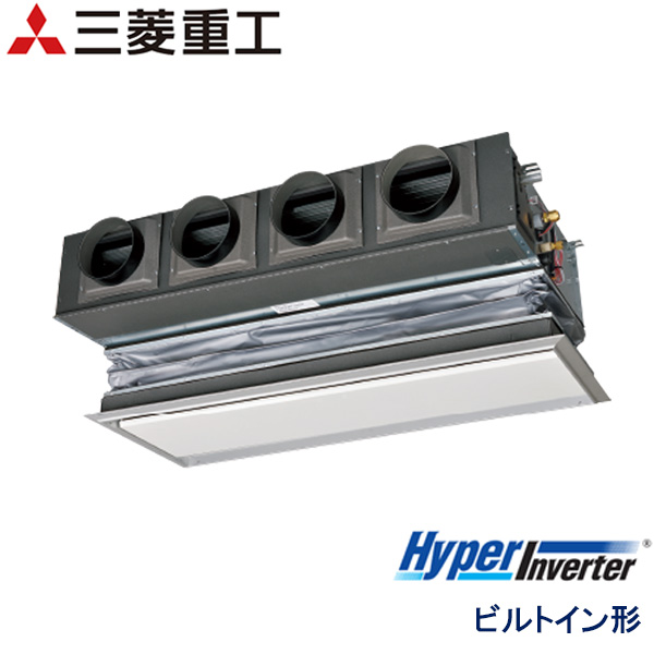 FDRV1125HA5SA-ca 三菱重工 Hyper Inverter 業務用エアコン ビルトイン形 シングル 4馬力 三相200V ワイヤードリモコン キャンバスダクト仕様