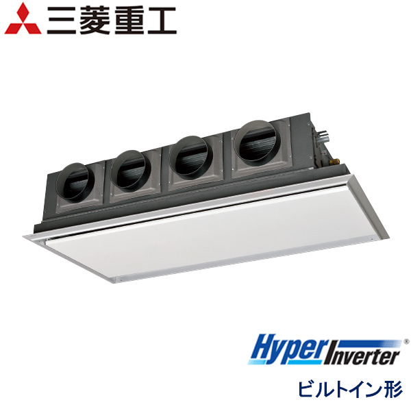 FDRV1125HA5SA-sil 三菱重工 Hyper Inverter 業務用エアコン ビルトイン形 シングル 4馬力 三相200V ワイヤードリモコン サイレントパネル仕様