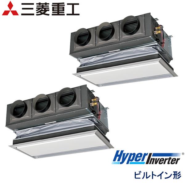 FDRV1125HPA5SA-ca 三菱重工 Hyper Inverter 業務用エアコン ビルトイン形 ツイン 4馬力 三相200V ワイヤードリモコン キャンバスダクト仕様