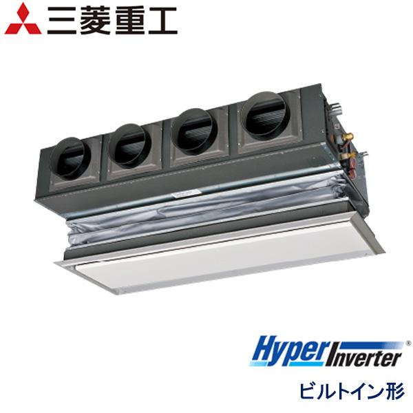 FDRV1605HA5SA-ca 三菱重工 Hyper Inverter 業務用エアコン ビルトイン形 シングル 6馬力 三相200V ワイヤードリモコン キャンバスダクト仕様