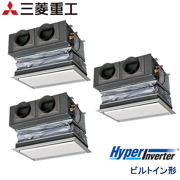 FDRV1605HTA5SA-ca 三菱重工 Hyper Inverter 業務用エアコン ビルトイン形 トリプル 6馬力 三相200V ワイヤードリモコン キャンバスダクト仕様