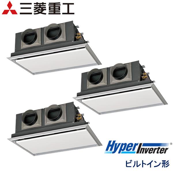 FDRV1605HTA5SA-sil 三菱重工 Hyper Inverter 業務用エアコン ビルトイン形 トリプル 6馬力 三相200V ワイヤードリモコン サイレントパネル仕様
