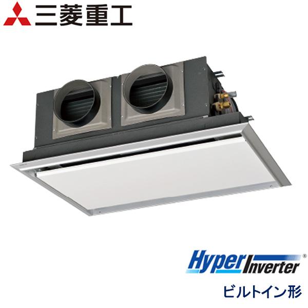 FDRV405HK5S-sil 三菱重工 Hyper Inverter 業務用エアコン ビルトイン形 シングル 1.5馬力 単相200V ワイヤードリモコン サイレントパネル仕様