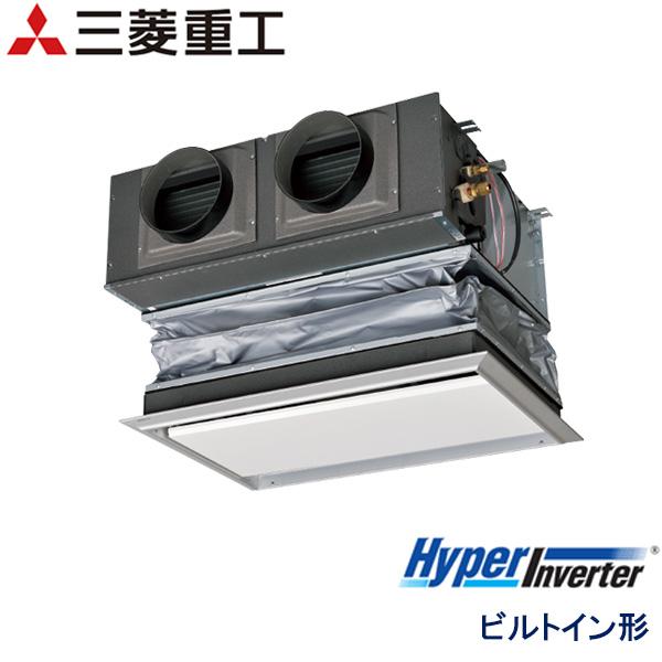 FDRV455HK5SA-ca 三菱重工 Hyper Inverter 業務用エアコン ビルトイン形 シングル 1.8馬力 単相200V ワイヤードリモコン キャンバスダクト仕様