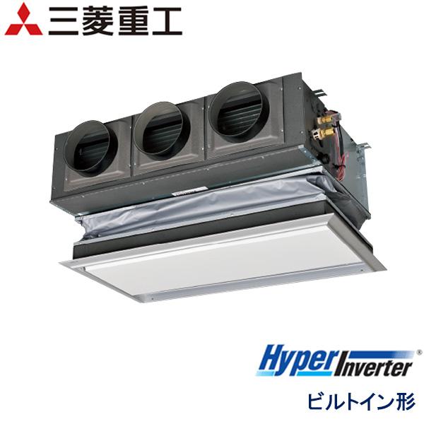 FDRV635HK5SA-ca 三菱重工 Hyper Inverter 業務用エアコン ビルトイン形 シングル 2.5馬力 単相200V ワイヤードリモコン キャンバスダクト仕様