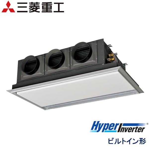FDRV805H5SA-sil 三菱重工 Hyper Inverter 業務用エアコン ビルトイン形 シングル 3馬力 三相200V ワイヤードリモコン サイレントパネル仕様