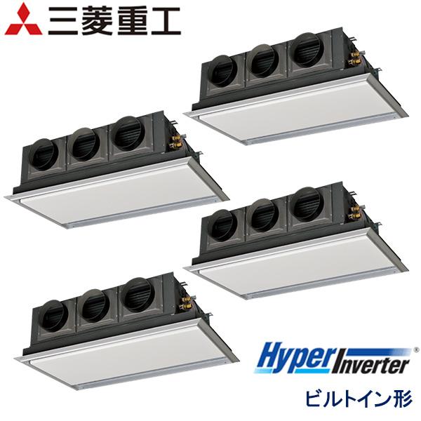 FDRVP2804HD5SA-sil 三菱重工 Hyper Inverter 業務用エアコン ビルトイン形 ダブルツイン 10馬力 三相200V ワイヤードリモコン サイレントパネル仕様