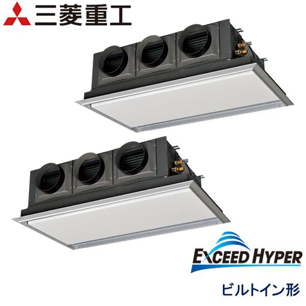 FDRZ1125HP5SA-sil 三菱重工 EXCEED HYPER 業務用エアコン ビルトイン形 ツイン 4馬力 三相200V ワイヤードリモコン サイレントパネル仕様