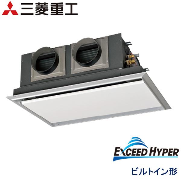 FDRZ405HK5SA-sil 三菱重工 EXCEED HYPER 業務用エアコン ビルトイン形 シングル 1.5馬力 単相200V ワイヤードリモコン サイレントパネル仕様