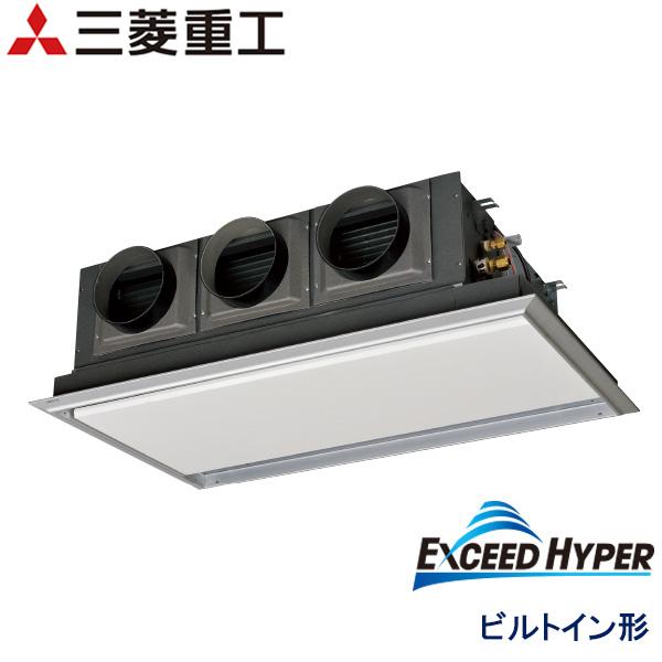 FDRZ805HK5SA-sil 三菱重工 EXCEED HYPER 業務用エアコン ビルトイン形 シングル 3馬力 単相200V ワイヤードリモコン サイレントパネル仕様