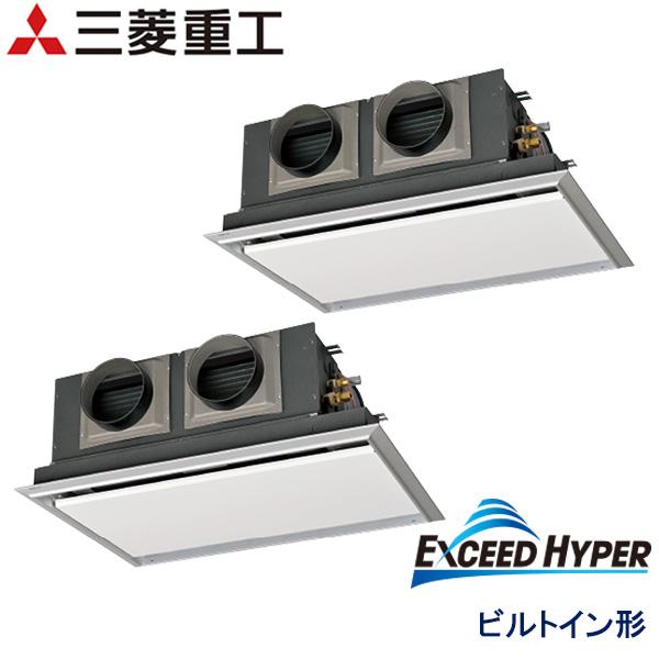 FDRZ805HKP5SA-sil 三菱重工 EXCEED HYPER 業務用エアコン ビルトイン形 ツイン 3馬力 単相200V ワイヤードリモコン サイレントパネル仕様