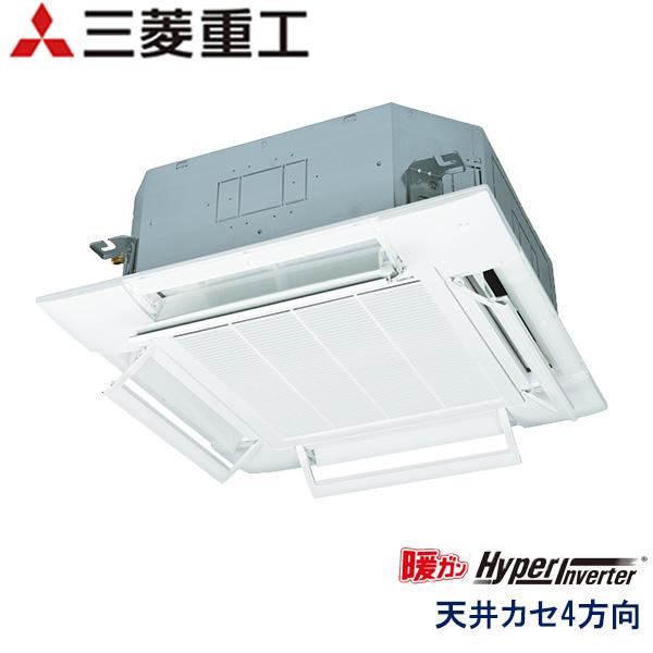 FDTK1605H5S-airf 三菱重工 暖ガンHyper Inverter寒冷地用 業務用エアコン 天井カセット形4方向 シングル 6馬力 三相200V ワイヤードリモコン AirFlexパネル