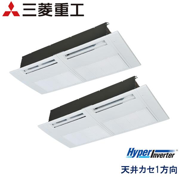 FDTSV1405HPA5SA 三菱重工 Hyper Inverter 業務用エアコン 天井カセット形1方向 ツイン 5馬力 三相200V ワイヤードリモコン 標準パネル