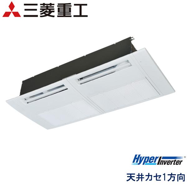 FDTSV405H5SA 三菱重工 Hyper Inverter 業務用エアコン 天井カセット形1方向 シングル 1.5馬力 三相200V ワイヤードリモコン 標準パネル