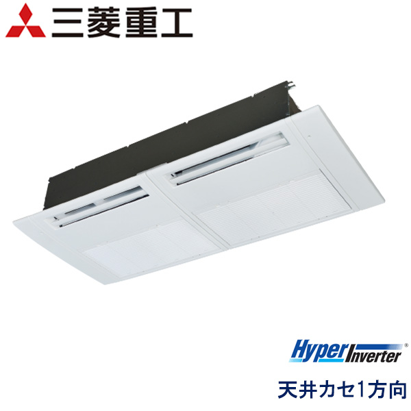 FDTSV565H5SA 三菱重工 Hyper Inverter 業務用エアコン 天井カセット形1方向 シングル 2.3馬力 三相200V ワイヤードリモコン 標準パネル