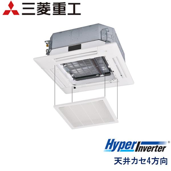 FDTV1125HA5S-osj 三菱重工 Hyper Inverter 業務用エアコン 天井カセット形4方向 シングル 4馬力 三相200V ワイヤードリモコン お掃除ラクリーナパネル