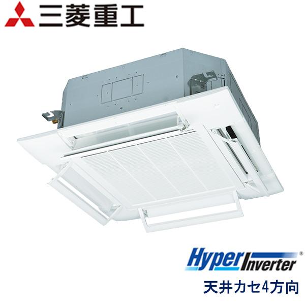 FDTV1405HA5S-airf 三菱重工 Hyper Inverter 業務用エアコン 天井カセット形4方向 シングル 5馬力 三相200V ワイヤードリモコン AirFlexパネル
