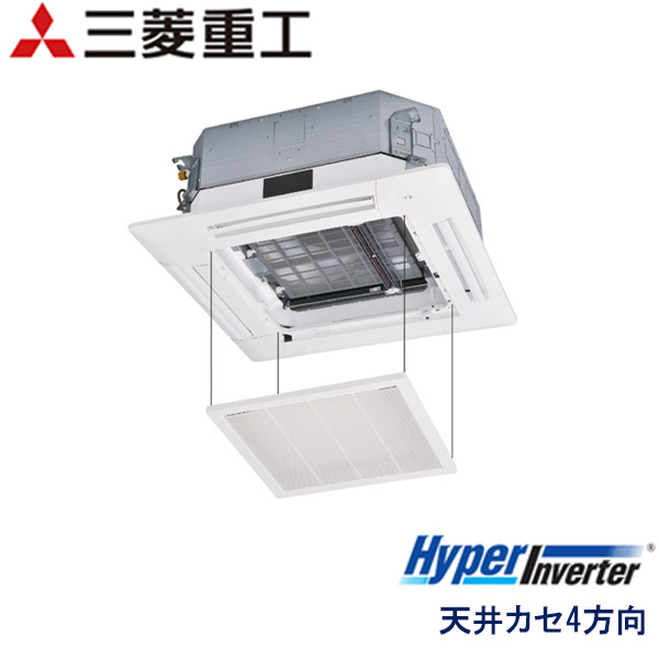 FDTV1405HA5S-osj 三菱重工 Hyper Inverter 業務用エアコン 天井カセット形4方向 シングル 5馬力 三相200V ワイヤードリモコン お掃除ラクリーナパネル