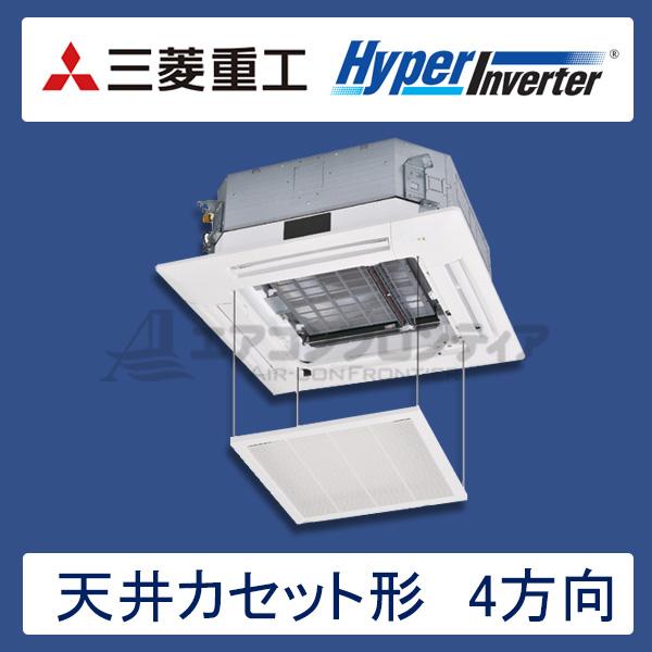 FDTV1405HA5S-rakuri-na 三菱重工 Hyper Inverter 業務用エアコン 天井カセット形4方向 シングル 5馬力 三相200V ワイヤードリモコン ラクリーナパネル