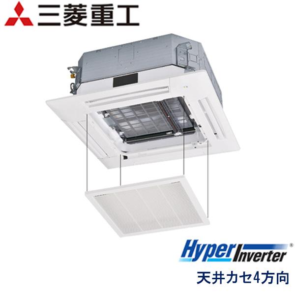 FDTV1405HA5SA-rak 三菱重工 Hyper Inverter 業務用エアコン 天井カセット形4方向 シングル 5馬力 三相200V ワイヤードリモコン ラクリーナパネル