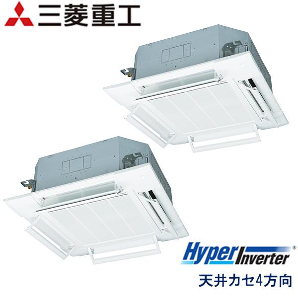 FDTV1605HPA5SA-airf 三菱重工 Hyper Inverter 業務用エアコン 天井カセット形4方向 ツイン 6馬力 三相200V ワイヤードリモコン AirFlexパネル