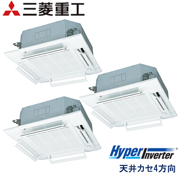 FDTV1605HTA5SA-airf 三菱重工 Hyper Inverter 業務用エアコン 天井カセット形4方向 トリプル 6馬力 三相200V ワイヤードリモコン AirFlexパネル