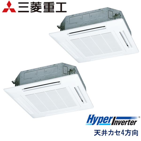 FDTVP2244HP5SA 三菱重工 Hyper Inverter 業務用エアコン 天井カセット形4方向 ツイン 8馬力 三相200V ワイヤードリモコン 標準パネル