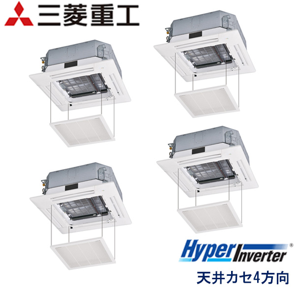 FDTVP2804HD5S-osj 三菱重工 Hyper Inverter 業務用エアコン 天井カセット形4方向 ダブルツイン 10馬力 三相200V ワイヤードリモコン お掃除ラクリーナパネル