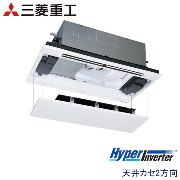 FDTWV455H5SA-rak 三菱重工 Hyper Inverter 業務用エアコン 天井カセット形2方向 シングル 1.8馬力 三相200V ワイヤードリモコン ラクリーナパネル