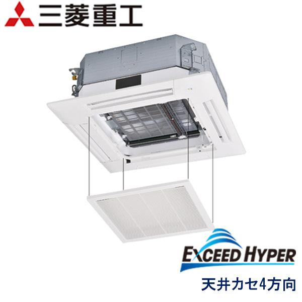 FDTZ1605H5SA-rak 三菱重工 EXCEED HYPER 業務用エアコン 天井カセット形4方向 シングル 6馬力 三相200V ワイヤードリモコン ラクリーナパネル