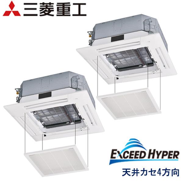 FDTZ1605HP5S-osj 三菱重工 EXCEED HYPER 業務用エアコン 天井カセット形4方向 ツイン 6馬力 三相200V ワイヤードリモコン お掃除ラクリーナパネル